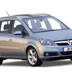 Opel/vauxhall zafira b (2006-2014) fuses